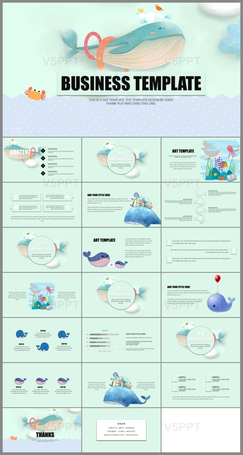 卡通海豚海洋教育教学幼儿园教学ppt课件